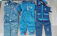 Зимние комплекты на мальчика оптом, Cross Fire , 12-36 рр.