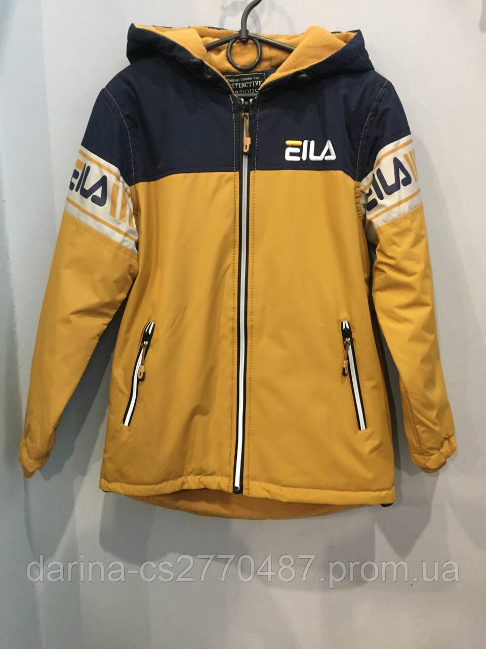 Демисезонная куртка для мальчика 116-146 см