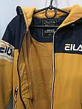Демисезонная куртка для мальчика 116-146 см, фото 3