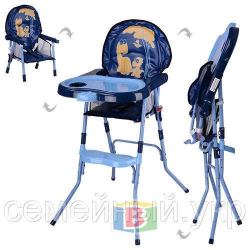 Стульчик для кормления 2в1. Столик съемный. Стульчик трансформируется в удобный стульчик.  HC100A BLUE