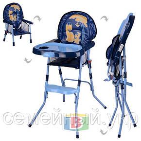 Стульчик для кормления 2в1. Столик съемный. Стульчик трансформируется в удобный стульчик.  HC100A BLUE, фото 2