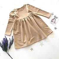 Бежеве плаття з довгим рукавом для дівчинки