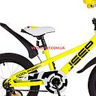 Детский велосипед Formula Jeep 16 дюймов желтый, фото 4