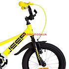 Детский велосипед Formula Jeep 16 дюймов желтый, фото 2