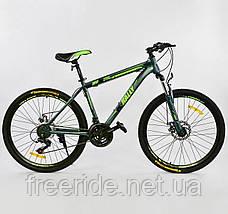 Горный Велосипед CORSO K-Rally 26 (17 рама), фото 3