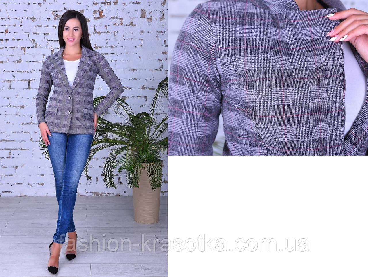 Модный женский пиджак,размеры:44,46,48,50.