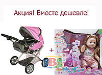 Коляска для кукол + кукла Baby Born. Кукла кушает и пьет водичку. Розовый