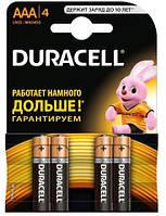 Батарейки пальчиковые Duracell LR3 AAА 4 шт
