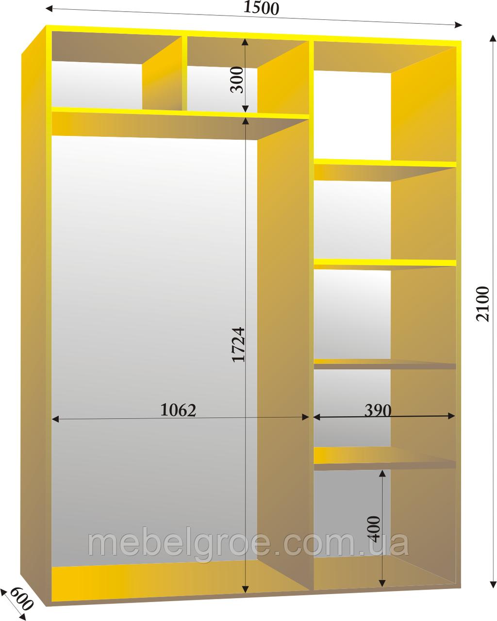 Шкаф-купе двухдверный 1500х600х2100 тм Эксклюзив