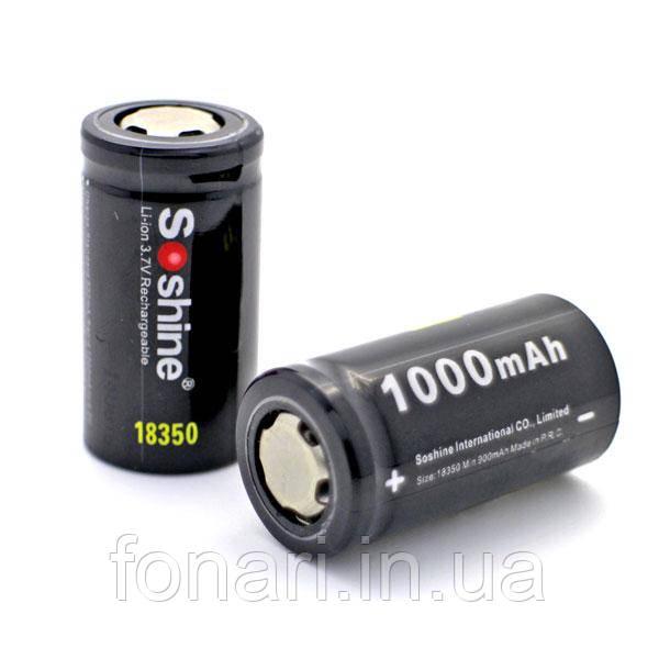 Аккумулятор Soshine 18350 Li-Ion 1000 mAh 3,7V (без платы защиты)