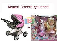 Коляска для кукол + кукла Baby Born. Кукла кушает и пьет водичку. Бело-розовый