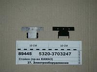 Стойка (пр-во КАМАЗ), 5320-3703247