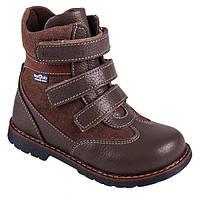 Демисезонные ботинки для мальчика, фото 1