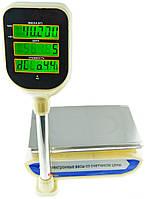 Электронные весы со счетчиком цены торговые Promotec PM 5052