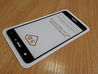 Защитное стекло полноклеющееся для Huawei nova (can-L11) черная рамка