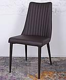 Стул HANNOVER (Ганновер) 63*46*96.5 cm кожзам коричневый Nicolas, фото 3