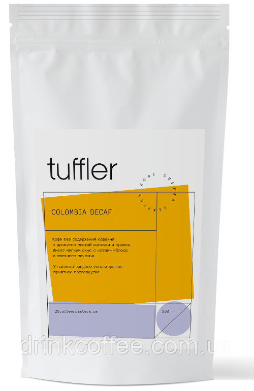 Кофе COLOMBIA DECAF, Tuffler, 1кг