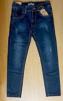 Подростковые темные джинсы с потертостями для мальчика