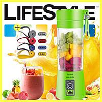 Портативный фитнес блендер Juicer Cup | Пищевой экстрактор + Подарок