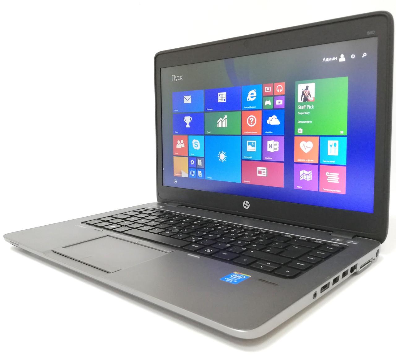 "Ноутбук HP EliteBook 840 14"" Intel Core i5 1,9 GHz 8GB RAM 256GB SSD Silver Б/У"