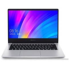 "НОВИНКА! Ноутбук Xiaomi RedmiBook 14""  Enhanced Edition (i7, 8Gb, 512Gb SSD, MX250 2Gb, серый)"