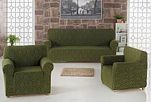 Чехол на диван и два кресла Жаккард Milano Karna Турция 50031 Зеленый