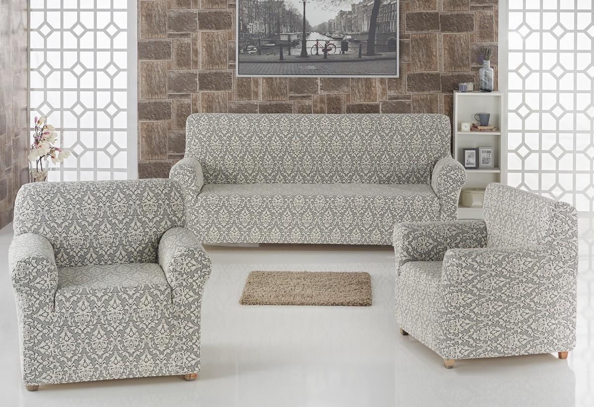 Чохол на диван і два крісла Жаккард Сірий Milano Karna Туреччина 50092