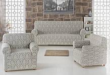 Чехол на диван и два кресла Жаккард Серый Milano Karna Турция 50092