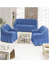Чехол на диван и два кресла с юбкой Синий Home Collection Evibu Турция 50025
