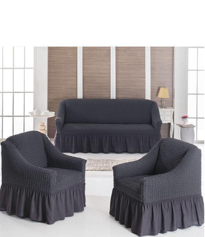 Чохол на диван і два крісла з спідницею Темно-сірий Home Collection Evibu Туреччина 50023