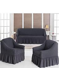 Чехол на диван и два кресла с юбкой Темно-серый Home Collection Evibu Турция 50023