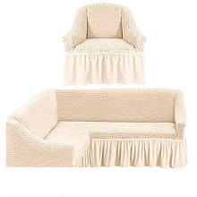 Чехол с юбкой на угловой диван и кресло Кремовый Evibu Турция 50051