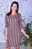 Модное женское платье,ткань французский трикотаж,размеры:44,46,48., фото 3