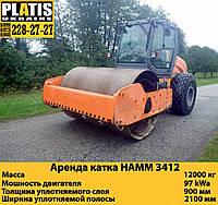 Грунтовый каток HAMM 3412