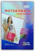 "Бумага сублимационная А3 ""IST"" 100 гр/м2, 100 листов"