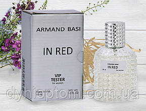 Тестер женский VIP Armand Basi In Red 60ml