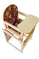 """Детский деревянный стульчик для кормления """"Люкс"""" коричневый."""
