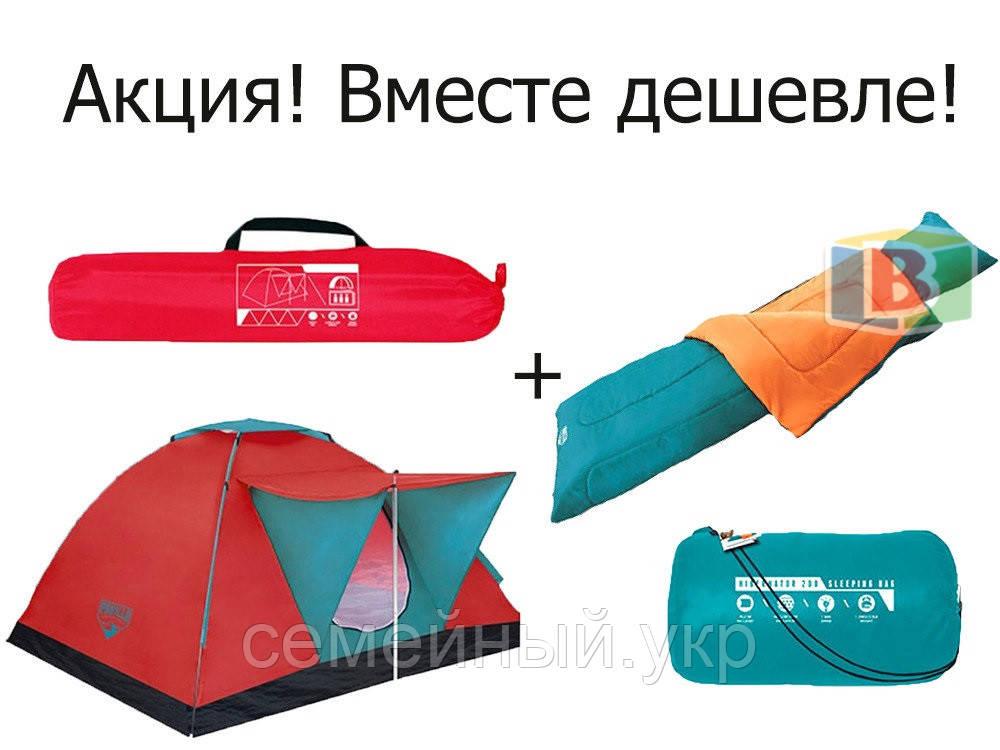 Палатка 3-х местная со спальником. Акция!. Размер палатки: 210х210х120 см. Bestway