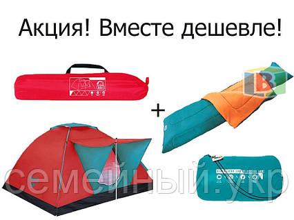 Палатка 3-х местная со спальником. Акция!. Размер палатки: 210х210х120 см. Bestway, фото 2