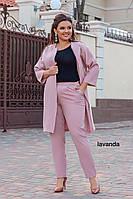 Костюм женский стильный красный серый пудра темно синий,больших размеров