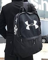Спортивный рюкзак Under Armour (black/white), черный рюкзак Андер Армур, рюкзак Андер Армор