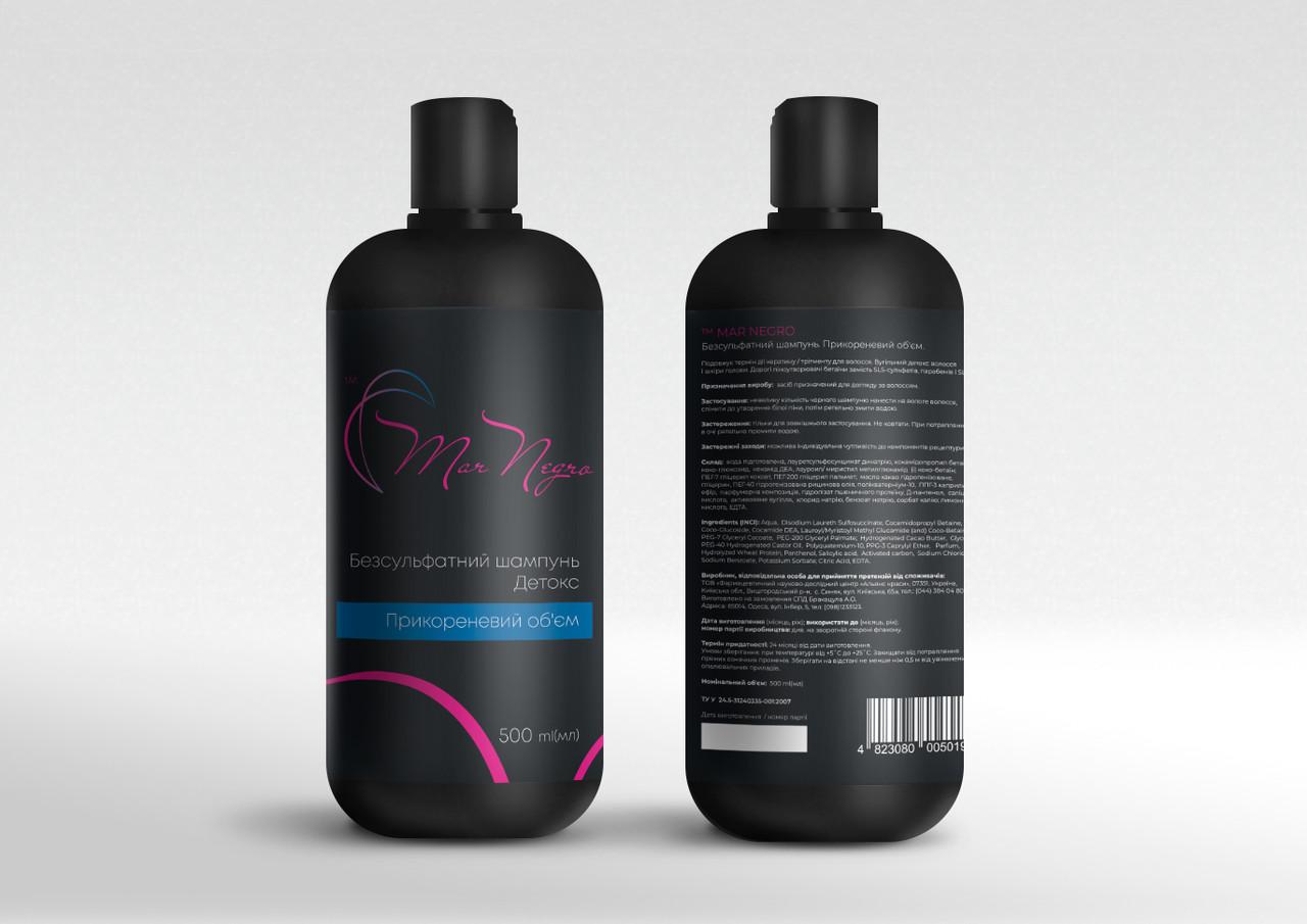 Безсульфатный шампунь - Прикорневой объем от МАР НЕГРО,детокс черного цвета, 500 мл