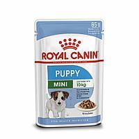 Royal Canin Mini Puppy влажный корм для щенков мелких пород, кусочки в соусе (от 2 до 10 месяцев) 85гр*12шт