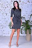 Женское модное платье,ткань французский трикотаж,размеры:44,46,48., фото 2