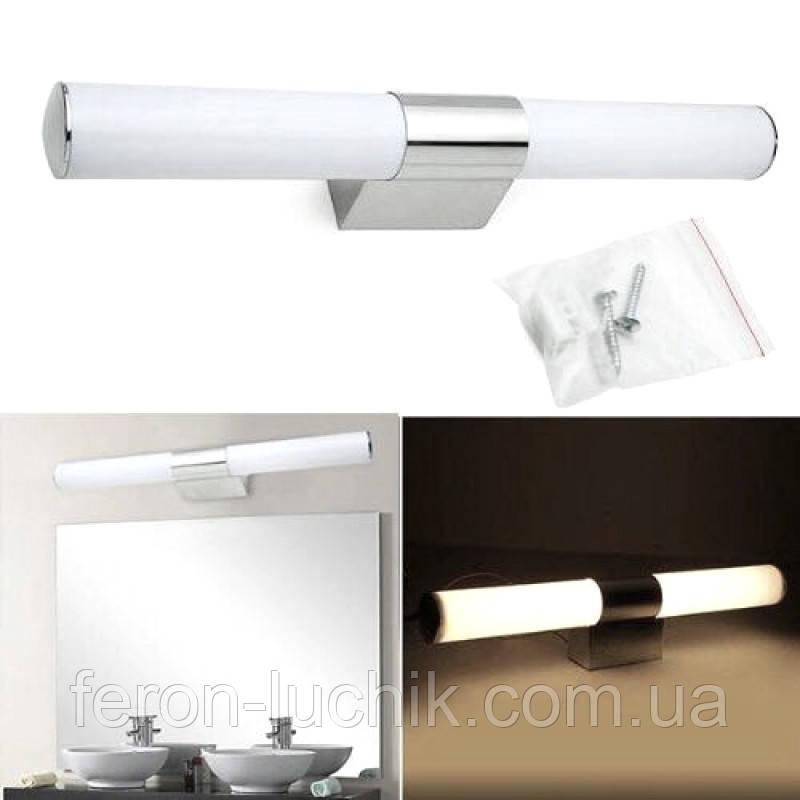 Cветильник LED над зеркалом (картинная подсветка) 12W Хром светодиодный Horoz SUMRU-12
