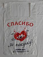 Пакеты полиэтиленовые майка Спасибо за покупку Сердце №3 28×45 см Фаворит 200 шт