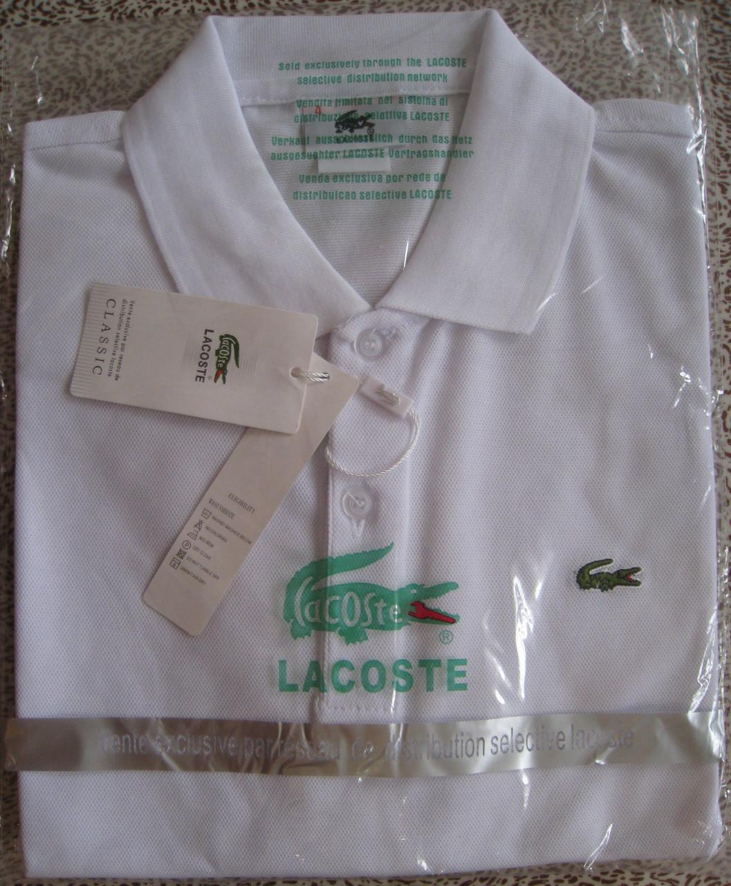 LACOSTE мужская футболка поло лакост лакоста купить в Украине -  Интернет-магазин trendy-image f7fb604759b