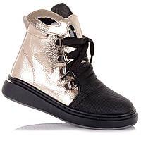 Яркие демисезонные ботинки из кожи для девочек Tutubi 11.3.333 (21-30)