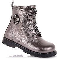 Стильные демисезонные ботинки на шнурках для девочек Tutubi 11.3.331 (21-25)