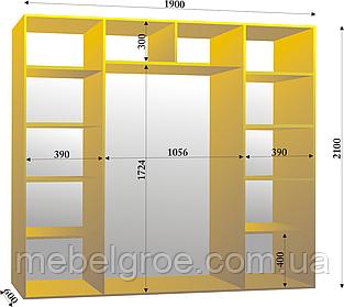 Шкаф-купе трехдверный 1900х600х2100 тм Эксклюзив